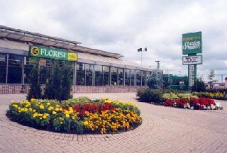 About Holland Park Garden Gallery