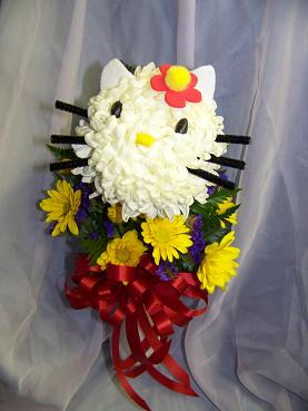 kitty flower vase in Crown Point IN, Debbie's Designs