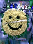 Smiley Face in Bayside NY, Bayside Florist Inc.