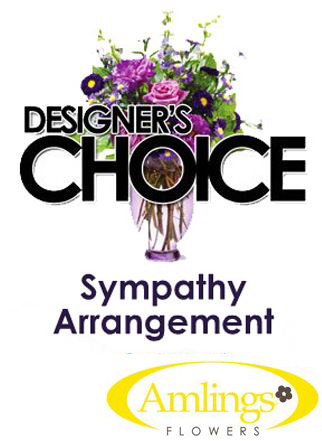 Designer's Choice Sympathy Offering  in Chicagoland IL, Amling's Flowerland
