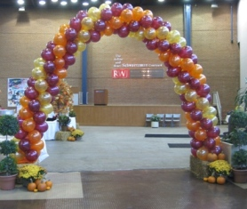 Fall Colors Balloon Arch in Somerset NJ, Flower Station