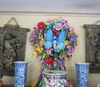 Fiesta Blue Butterfly Wreath in San Antonio TX, Allen's Flowers & Gifts