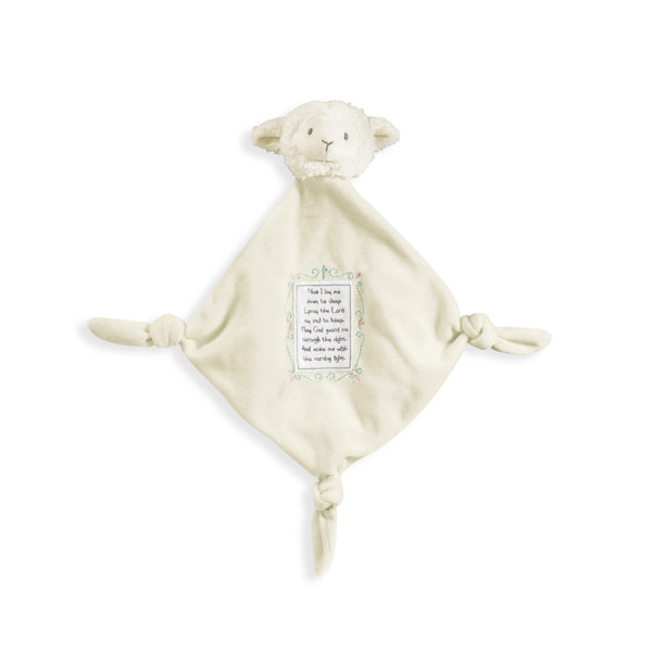 Bundle of Blessings Lamb Cozie in Lockport NY, Gould's Flowers, Inc.