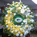 Greenbay Packers Specialty Piece in New Milford NJ, Denis Flowers