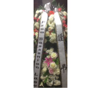Custom Funeral Flowers in Whittier CA, Ginza Florist