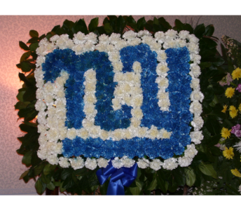 Giants in Yonkers NY, Hollywood Florist Inc