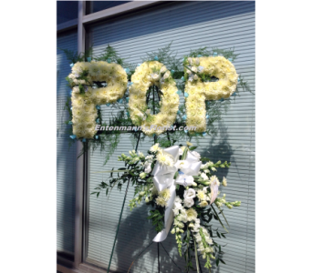 Pop in Jersey City NJ, Entenmann's Florist