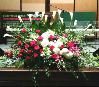 PODIUM ARRANGEMENT 99 in Arlington VA, Twin Towers Florist