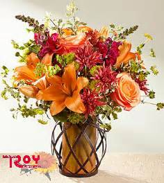 Roy's FloristYou're Special Bouquet in Cornwall ON, Fleuriste Roy Florist, Ltd.