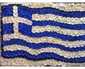 Greek Flag in Staten Island NY, Eltingville Florist Inc.