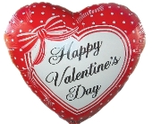 6 Valentine Mylar Balloons in Big Rapids, Cadillac, Reed City and Canadian Lakes MI, Patterson's Flowers, Inc.