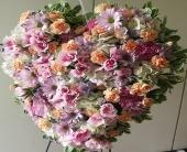 Sympathy Heart in West Palm Beach, Florida, Heaven & Earth Floral, Inc.