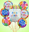 Big White Birthday Cake Mylar Bundle in Woodbridge VA, Lake Ridge Florist