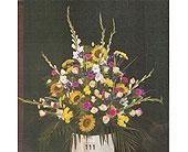 Sanctuary Decoration in San Francisco, California, Hoogasian Flowers
