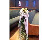 Wedding Ceremony in Boerne, Texas, An Empty Vase
