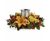 Glowing Gathering Centerpiece  in Smyrna GA, Floral Creations Florist