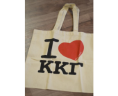 KKG Tote in Boulder CO, Art Of The Flower