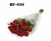 18 Roses - Red - Wrapped in Cello in Trumbull CT, P.J.'s Garden Exchange Flower & Gift Shoppe