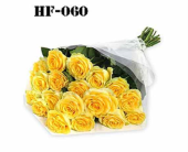 18 Roses - Yellow - Wrapped in Cello in Trumbull CT, P.J.'s Garden Exchange Flower & Gift Shoppe