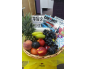 Fruit Basket with Reading Materials in Houston TX, Athas Florist