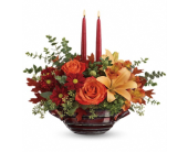 Autumn Gathering Centerpiece in Smyrna GA, Floral Creations Florist