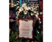 Fireman Prayer in Bossier City LA, Lisa's Flowers & Gifts