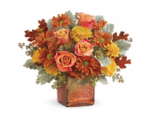 Grateful Golden Bouquet in Smyrna GA, Floral Creations Florist