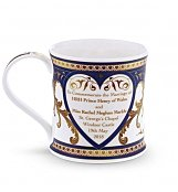 Royal Wedding Commemorative China Mug - by Gift Tree Flowers