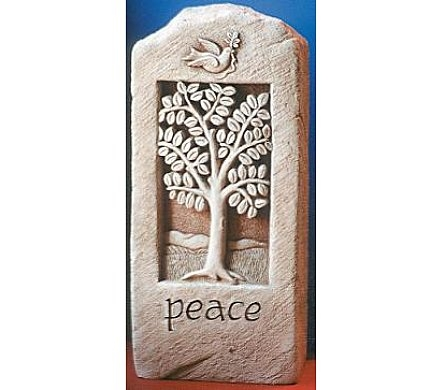 Peace Stone Carruth in Perrysburg & Toledo OH - Ann Arbor MI OH, Ken's Flower Shops