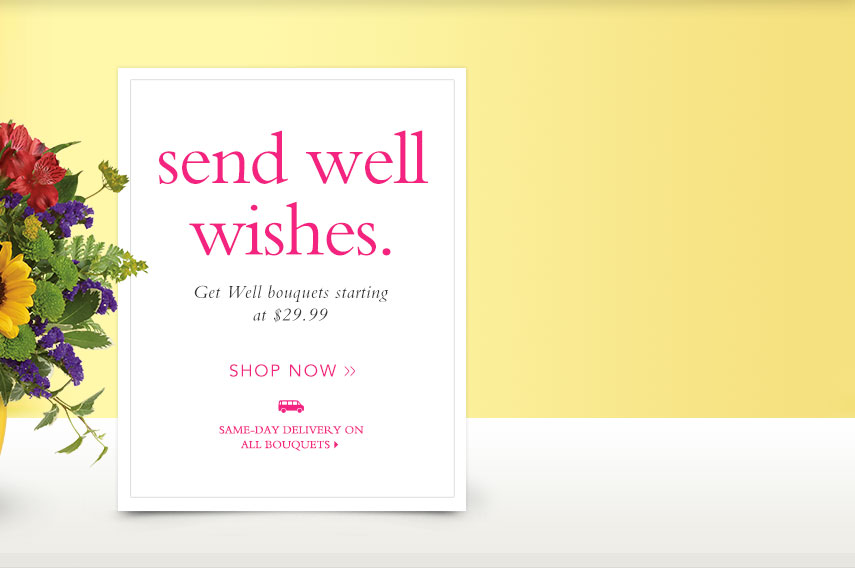 last call for summer!